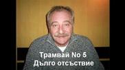 Oskar Вenton vs. Петко Петков