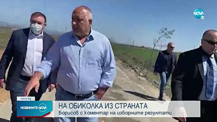 Борисов: Получаваме 2,7 милиона дози от ваксината на Pfizer