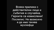 Армагедон - Пародия
