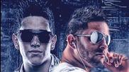 2013 Rakim Ft Lenny - Donde Estas (remix)