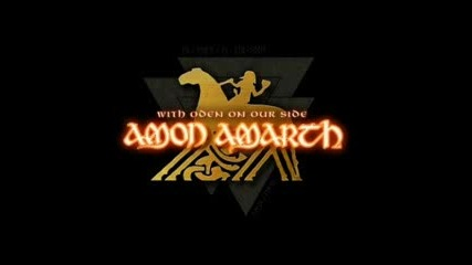 Amon Amarth - With Oden on our Side (превод)