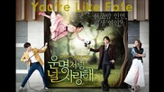 Jung Dong Ha - You're Like Fate ( Fated to Love You )