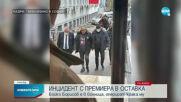 Оперираха по спешност Бойко Борисов