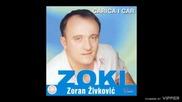 Zoran Zivkovic - Nezahvalna moja mala - (Audio 2001)