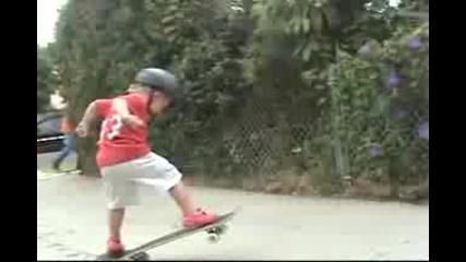 3 Old Skater