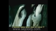 Sejo Boy - Hocu Na Tvoje Rame Spot[превод)