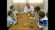 Израелският външен министър Авигдор Либерман подаде оставка