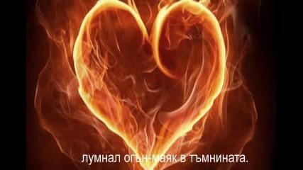 Прощално - Арабаджиева