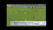 Миланските грандове записаха победи с по 2:0 в петия кръг на Серия А