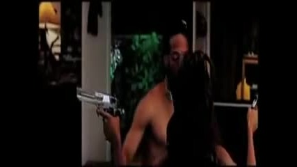 част от филма