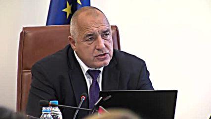 Борисов: Докладът на ЕК кореспондира с най-щедрия бюджет в историята ни