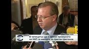 В четвъртък НАП ще каже за имотите на Цветанов