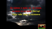 Тони Димитрова - За тебе хората говорят Караоке