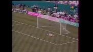 Letchkov Goal Vs. Mexico - Usa 94