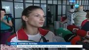 Спортни новини (26.08.2015 - централна)