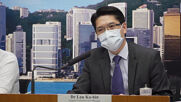 Hong Kong: 'Around 50' new COVID-19 cases confirmed by health authorities