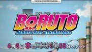 Боруто: [ Бг Субс ] Новото Поколение !