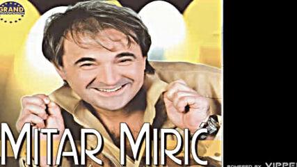 Mitar Miric - Spijuni su medju nama (hq) (bg sub)
