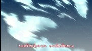 Naruto Shippuuden 203 [bg Sub] Високо Качество