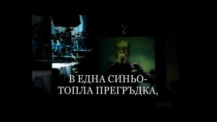 Notis Sfakianakis Hlios theos