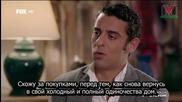 Сезонът на черешите Kiraz Mevsimi еп.54-2 Руски суб. Турция