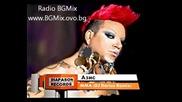 2012 Азис - Мма(dj Darius Remix)