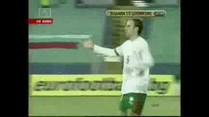 България В Квалификациите За Евро 2008 (Втора Част)