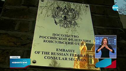 """Великобритания повдигна обвинения на трети руснак заради случая """"Скрипал"""""""