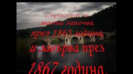 Evgeni Dushanov - Mosta krai Biala.wmv