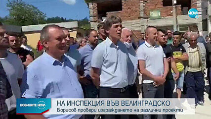 Борисов инспектира Околовръстното шосе на Велинград