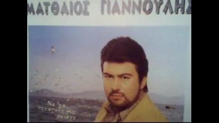 Matthaios Giannoulis - Theleis Na Ta Ftiaxoume