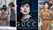 Стил, лукс, неузнаваеми актьори и лукаво убийство в първия трейлър на House of Gucci