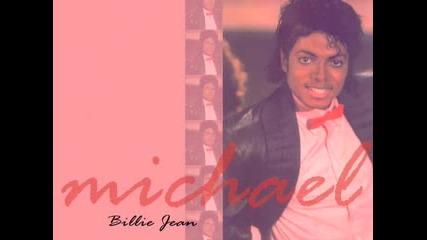 Michael Jackson - Billie Jean Instrumental