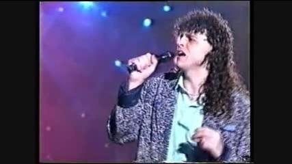 Деян Неделчев - Дихание - на живо - Казахстан - межд.фест. Гласът на Азия - 1995