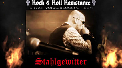 Stahlgewitter - Germania (превод)