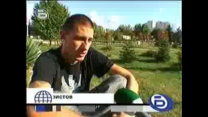 Бтв Новините - България На Parcouring Championship 2008
