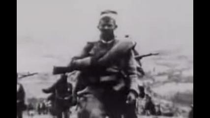 1915г.българия влиза в Първата световна война