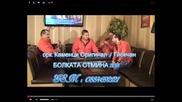 Balada Gokcan i Ork Kamenci - Bolkata Otmina 2015 Dj.stefanakis