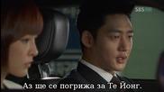 Бг субс! Rooftop Prince / Принц на покрива (2012) Епизод 13 Част 1/4