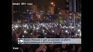 Борис Немцов е щял да разкрие за убити руски войници в Украйна
