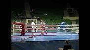 Boxing - Evgeni Geshev ( Sin Ugul )