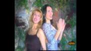 Тони Дачева и Глория - Жените са цветя