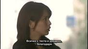 [ Bg Sub ] Hana yori dango Сезон 2 Епизод 4 - 1/2