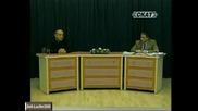 Георги Жеков 11.1.2009г. Част - 1