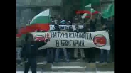 българи юнаци