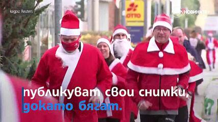 Дядо Коледовци пазят коледния дух въпреки коронавирусните рестрикции