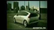 Ситроен4 - Робот - Реклама