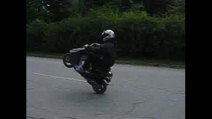 Yamaha Jog На Задна