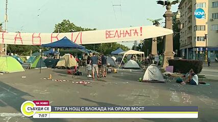 """Протестиращи прекараха нощта на палатки на """"Орлов мост"""" в София"""