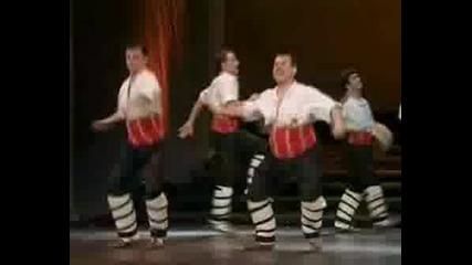 Ansambul Bulgare - Tova E Bulgaria - Dobryja - 1